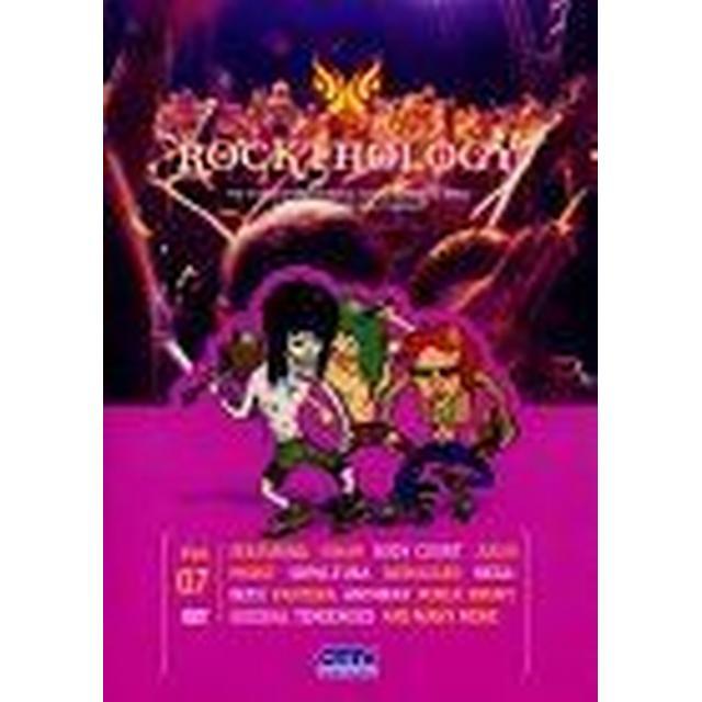 Rockthology # 07 [DVD]